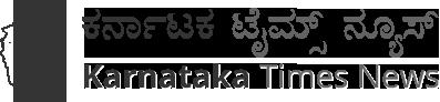 Karnataka News Times