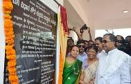 CM Siddaramaiah inaugurated  Mini Vidhana Soudha  in Puttur