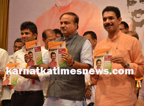 """Hejje gurutu A book Of  Mangaluru  MP Nalin Kumar Kateel who was titled as the """"Number-1 MP"""" was Released By  Ananth Kumar"""