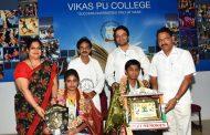 ಅಂತರಾಷ್ಟ್ರೀಯ ಯೋಗ ಚಾಂಪಿಯನ್ಶಿಪ್ ಸ್ಪರ್ಧೆಯಲ್ಲಿ  ವಿಕಾಸ್ ಕಾಲೇಜಿನ ವಿದ್ಯಾರ್ಥಿಗಳು